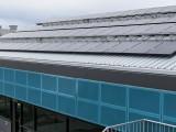Solar panels on the Green Skills Training Centre roof