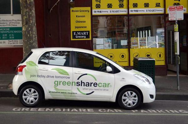 A GreenShareCar car in inner-city Melbourne.