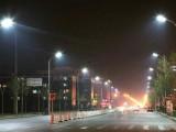 LEDs-for-Street-lights