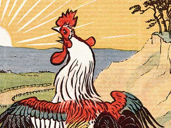 caldecott_rooster_cropped
