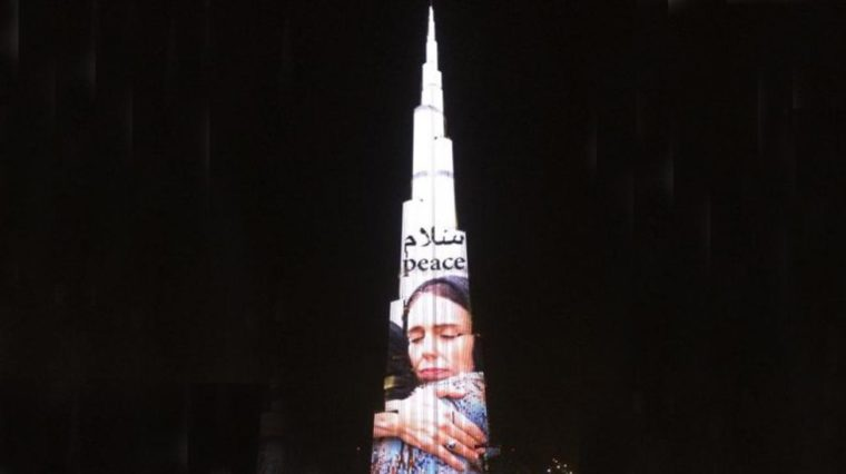 The Burj Jacinda Adern