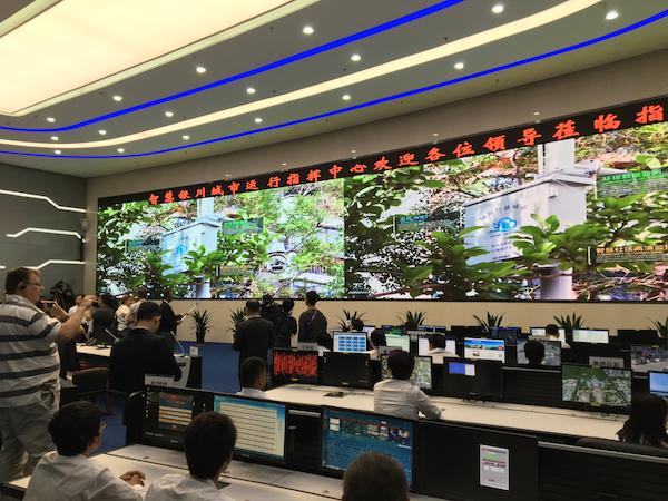 ata-driven command-and-control centre, Yinchuan, China.